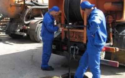 Каналопромывочная машина Аренда каналопромычной машины, услуги по чистке канализации заказать или взять в аренду, цены, предложения компаний