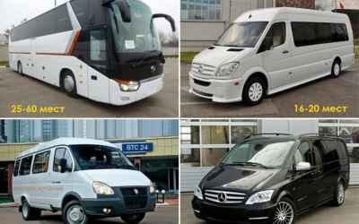 Заказ, услуги микроавтобусов и автобусов, межгород - Астрахань