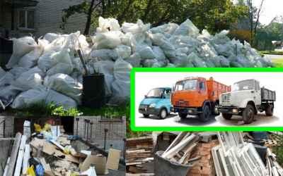 Вывоз мусора и грунта с строительных площадок - Астрахань, цены, предложения специалистов