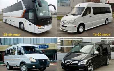 Заказ, услуги микроавтобусов и автобусов, межгород - Астрахань, цены, предложения специалистов