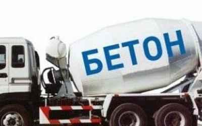 Бетон 8ур полевской купить бетон