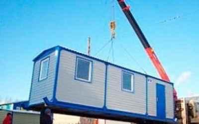 Перевозка гаражей - Астрахань, цены, предложения специалистов