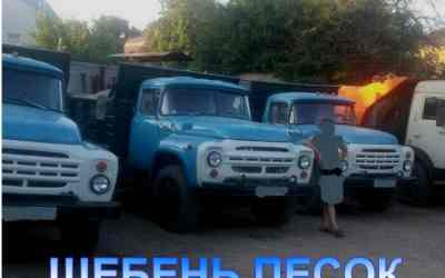 Доставка по городу и области Песок Щебень Керамзит - Астрахань, цены, предложения специалистов