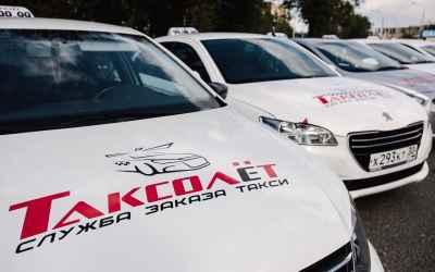 Аренда авто - Астрахань, цены, предложения специалистов