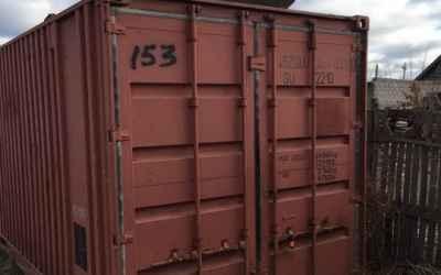 Аренда 20-ти футового контейнера - Астрахань