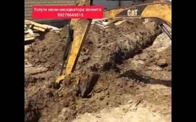 Услуги Мини-экскаватора - Астрахань, цены, предложения специалистов
