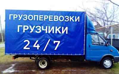 Грузоперевозки - Астрахань, цены, предложения специалистов