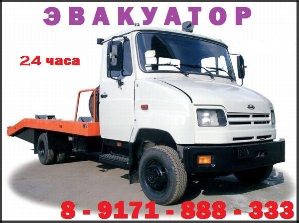 Услуги Эвакуатора - Астрахань