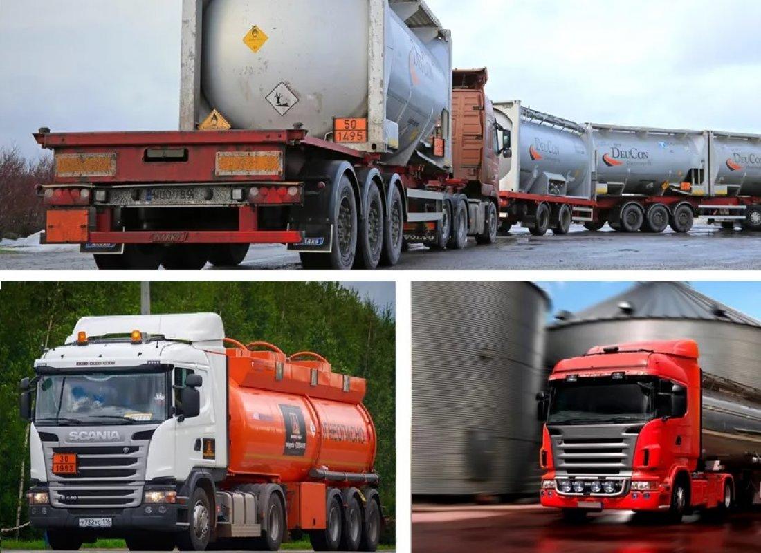 Прием заявок на перевозку опасных грузов. Диспетчерская - Астрахань, цены, предложения специалистов