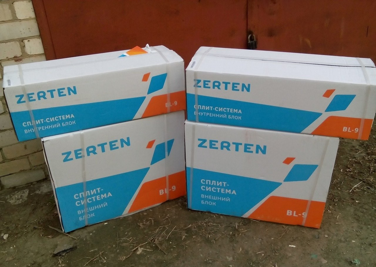Установка,заправка чистка сплит систем - Астрахань, цены, предложения специалистов